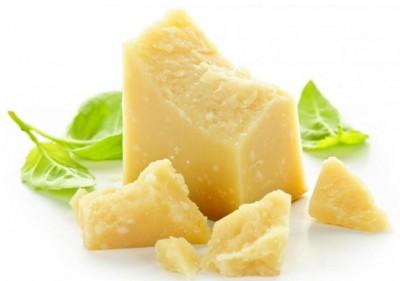 Сыр Пармезан 20г